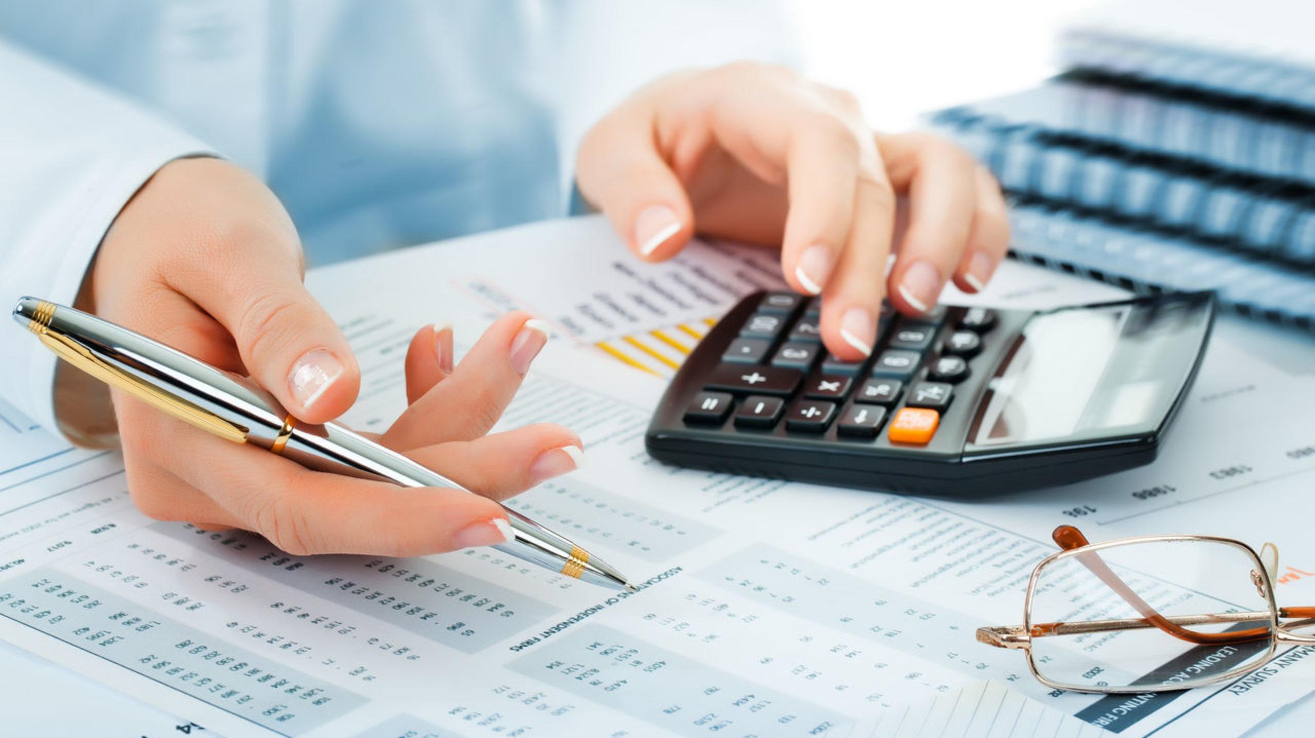 отчет и п в 2016 году перед налоговой вычитала